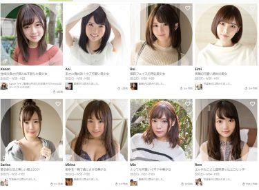 素人女優が可愛くて抜ける!S-Cute(nanairo)エロ動画がガチで最高な理由!